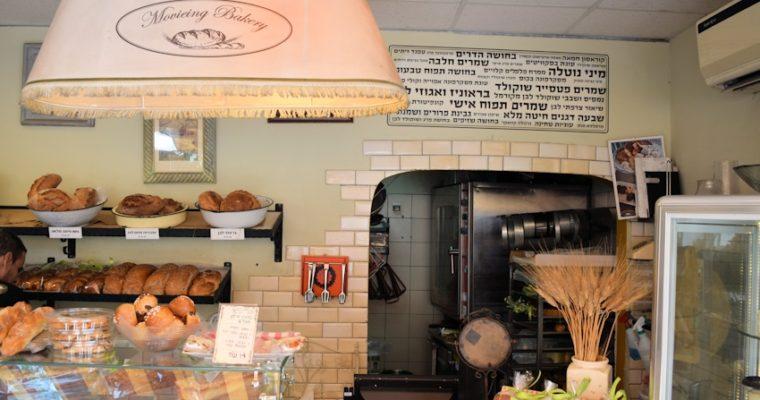 מובינג קפה – נקודת מפלט בצפון הישן של תל אביב